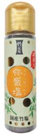 超還元イヤシロソルト(弥盛塩) オーサワジャパン 20g×6個