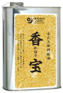 古式玉締胡麻油 香宝(缶) オーサワジャパン 800g×8個