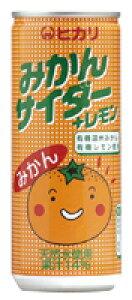 ヒカリ みかんサイダー+レモン オーサワジャパン 250ml×4個