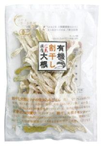 広島県産 有機割干し大根(乾燥) オーサワジャパン 40g×2個
