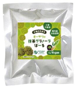 オーサワの抹茶グラノーラぼーる オーサワジャパン 40g×6個