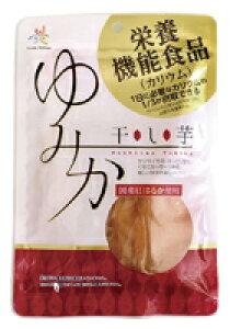 干し芋ゆみか オーサワジャパン 100g×4個