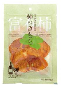 柿のきもち(乾燥スライス) オーサワジャパン 40g×10個