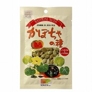 【送料無料(メール便)】ナチュラルナッツ かぼちゃの種 60g 創健社