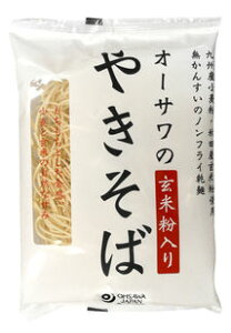 オーサワのやきそば(玄米粉入り)乾麺 160g オーサワジャパン