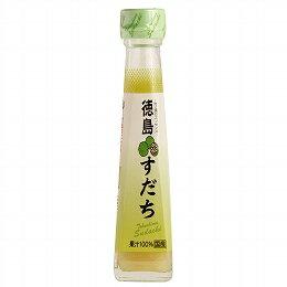 徳島すだち 120ml 日本ゆずレモン
