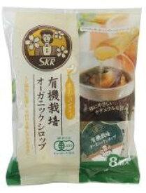 【送料無料(メール便)】オーガニックシロップ 120g サクラ食品 代引・同梱 不可 ムソー