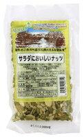 【メール便】サラダにおいしいナッツ 70g 有限会社ネオファーム