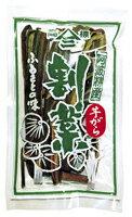 【メール便】割菜(芋がら) 25g 有限会社三田商店