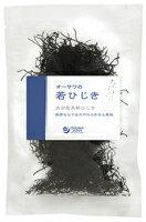 【メール便】オーサワの若ひじき 25g オーサワジャパン