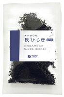 【メール便】オーサワの長ひじき(長崎産) 28g オーサワジャパン