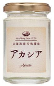 北海道産はちみつ(アカシア) 160g 有限会社自然農園 オーサワジャパン