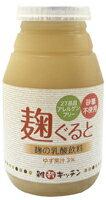 麹ぐると(ゆず)・米発酵飲料(冷蔵) 150g グッチートレーディング