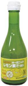 ヒカリ オーガニックレモン果汁 300ml 光食品 オーサワジャパン