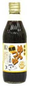 有機めんつゆ(光食品) 300ml 光食品 オーサワジャパン