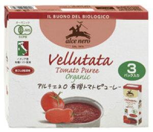 アルチェネロ 有機トマトピューレー(3パック入り) 600g(200g×3P) 日仏貿易 オーサワジャパン