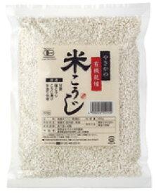 【メール便】やさかの有機乾燥米こうじ(白米) 500g 有限会社やさか共同農場 オーサワジャパン