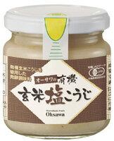 オーサワの有機玄米塩こうじ 200g オーサワジャパン