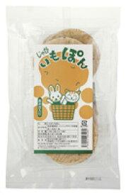 じゃがいもぽん 12枚入(2枚×6袋) 穀の蔵 オーサワジャパン