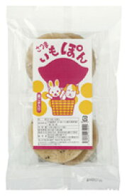 さつまいもぽん 12枚入(2枚×6袋) 穀の蔵 オーサワジャパン