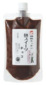 麹スイーツ チョコ 300g グッチートレーディング オーサワジャパン