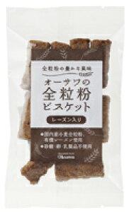 【送料無料(メール便)】オーサワの全粒粉ビスケット(レーズン入り) 40gx2個セット オーサワジャパン