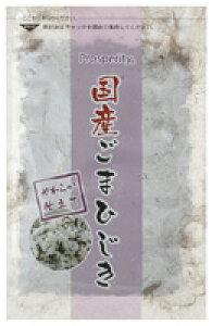 【メール便】国産ごまひじき 45g プロスペリティ オーサワジャパン