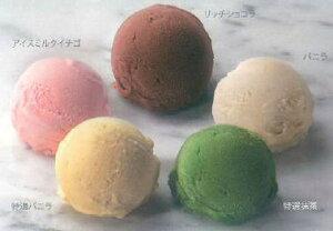 【冷凍商品】アイスクリーム アイスミルクイチゴ 2L 中沢乳業