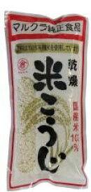 乾燥米こうじ・国産有機米使用 500g マルクラ ムソー muso