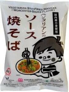 桜井 ベジタリアンのソース焼そば 118g ムソー muso