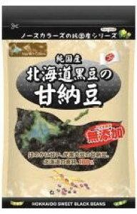 ノースカラーズ 純国産 北海道黒豆の甘納豆 95g ムソー muso