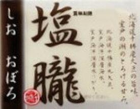 【冷蔵】塩朧(しおおぼろ) 250g