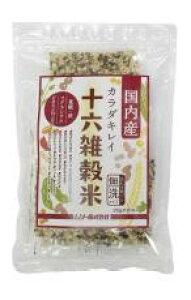 【送料無料(メール便)】カラダキレイ国産十六雑穀米 20g×10 ムソー muso