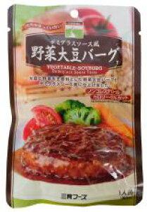 デミグラスソース風野菜大豆バーグ 100g×4個 三育