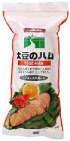 大豆のハム 400g 三育 ムソー muso