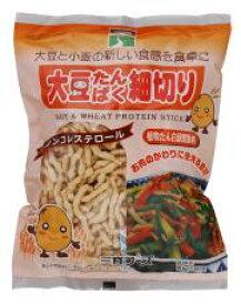 大豆たんぱく・細切り 90g 三育 ムソー muso