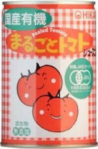 国産有機まるごとトマト 400g×10個 ヒカリ