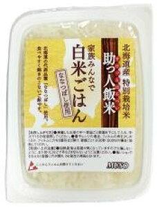 【送料無料(メール便)】助っ人飯米・白米ごはん 160gx2個セット ムソー muso