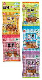 豆乳プチクッキー 9g×5 サンコー ムソー muso