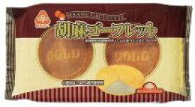 胡麻ゴーフレット 8枚 サンコー ムソー muso