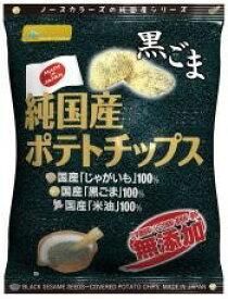純国産ポテトチップス・黒ごま 50g ノースカラーズ