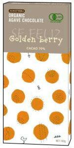 有機アガベチョコダーク ゴールデンベリー(カカオ70%)100g x15(ケース売り)