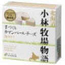 小林牧場物語 手づくりカマンベールチーズ 缶タイプ/135g