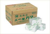 【業務用】よつ葉バター(食塩不使用) 1ケース(450gx30個)