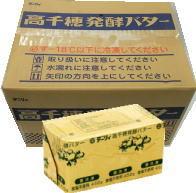 高千穂発酵バター(無塩)450gx30(1ケース)冷凍