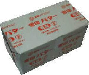 雪印バター 有塩 プリントF(冷凍) 450g