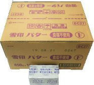 雪印バター 食塩不使用 プリントF(冷凍) 450gx30(1ケース)