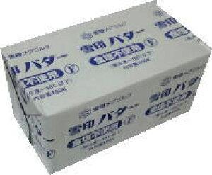 雪印バター 食塩不使用 プリントF(冷凍)450g