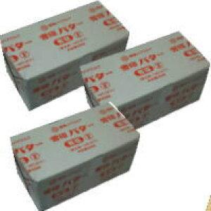 雪印バター 有塩 プリントF(冷凍) 450gx3個セット