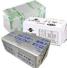 無塩(食塩不使用)バター味比べセット(カルピス、よつ葉、雪印)450gx3